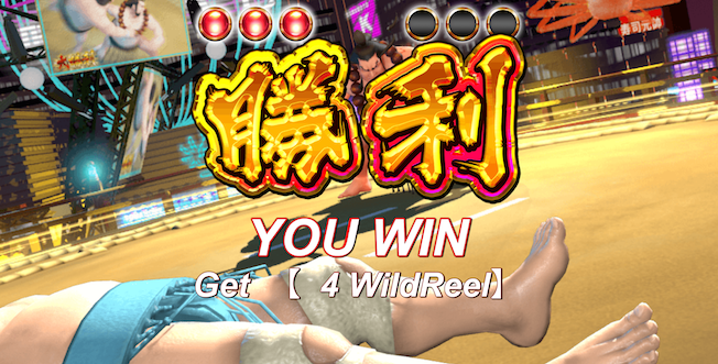 Wild Sumo is a 3x5 progressive online slot game with its own Grand Sumo Tournament